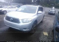 2008 Toyota HIGHLANDER - JTEES43A882046084 Right View