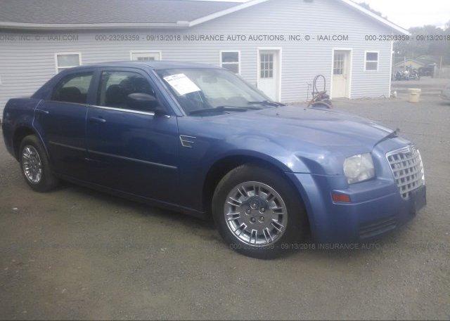 Inventory #962126361 2007 Chrysler 300
