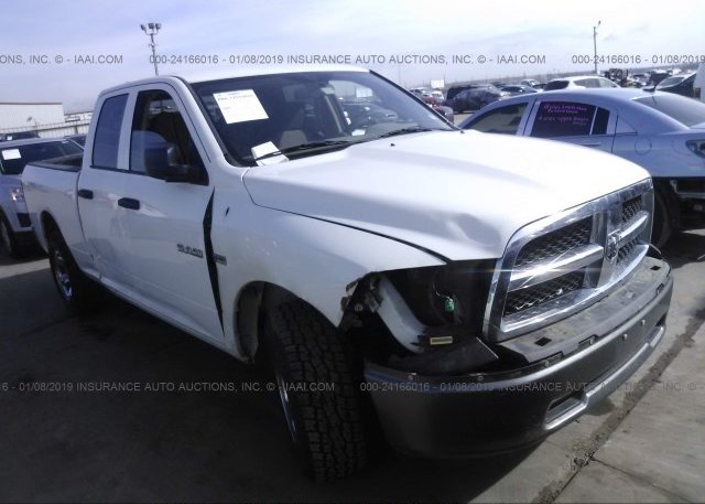 Inventory #313741610 2009 Dodge RAM 1500