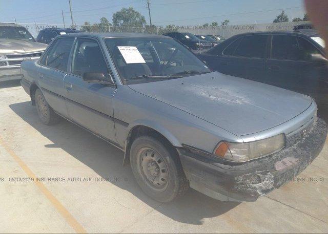 Inventory #860588646 1991 Toyota CAMRY