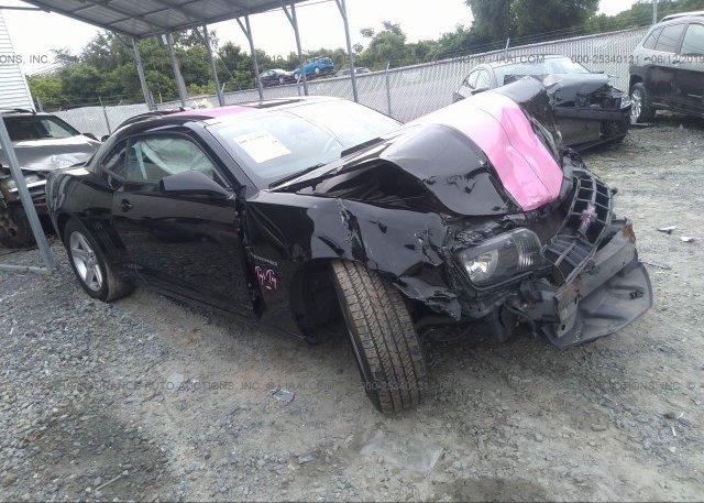 Inventory #679065544 2012 Chevrolet CAMARO