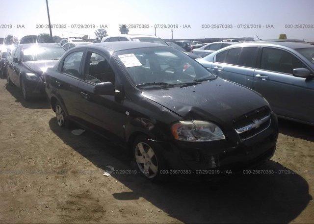 Inventory #282546551 2008 Chevrolet AVEO