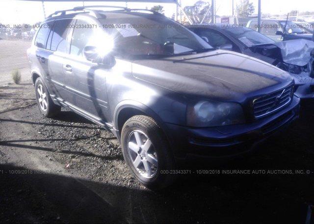 Inventory #404780733 2007 Volvo XC90