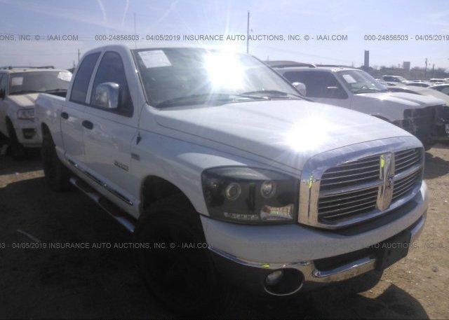 Inventory #155205377 2008 Dodge RAM 1500
