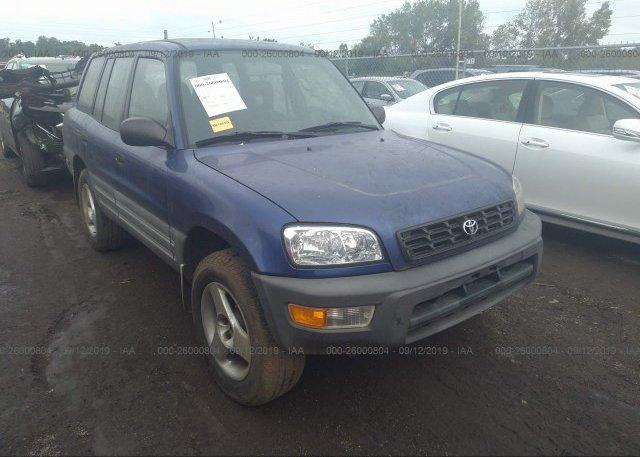Inventory #225441365 1999 Toyota RAV4