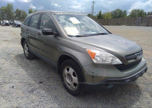 Inventory #353865041 2007 Honda CR-V