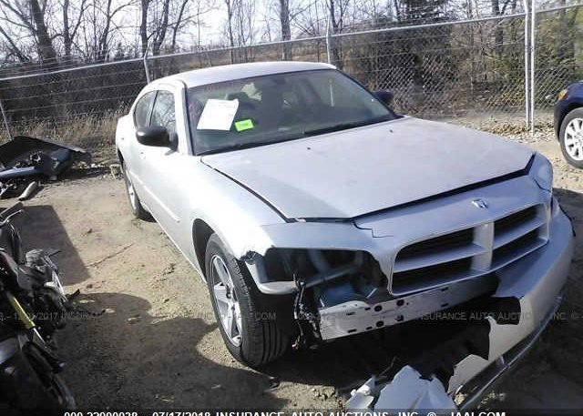 Inventory #566075680 2008 DODGE CHARGER