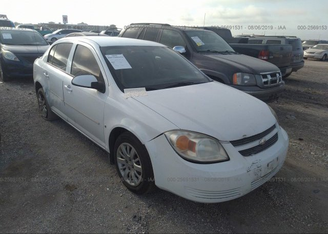 Inventory #626098417 2009 Chevrolet COBALT