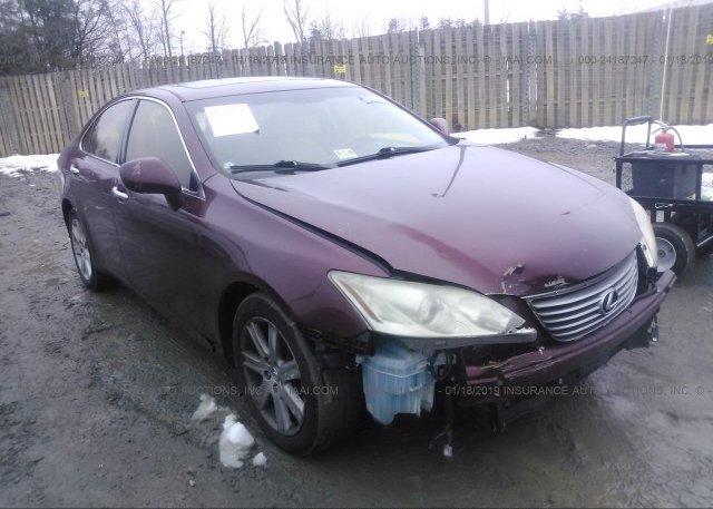 Inventory #911942498 2007 Lexus ES