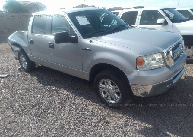 Inventory #504336300 2008 FORD F150