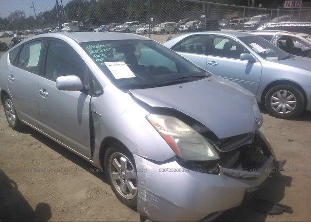 Inventory #669240301 2006 Toyota PRIUS