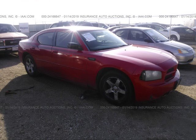 Inventory #405586742 2008 DODGE CHARGER
