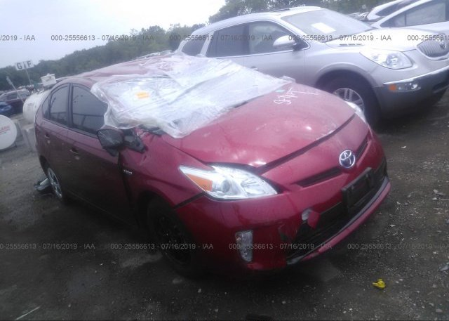 Inventory #184906255 2014 Toyota PRIUS