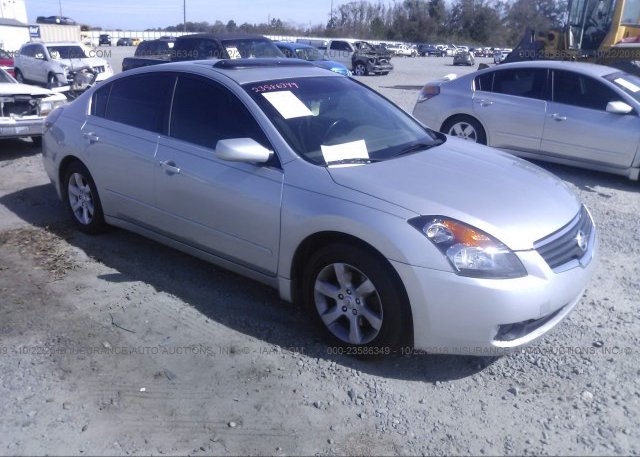 Inventory #274536138 2008 NISSAN ALTIMA