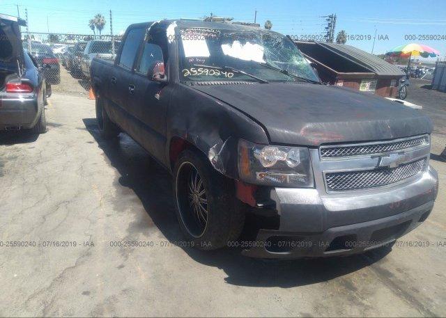 Inventory #976672569 2006 Chevrolet SILVERADO