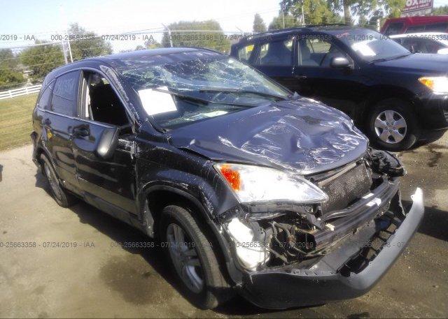 Inventory #531397368 2011 Honda CR-V