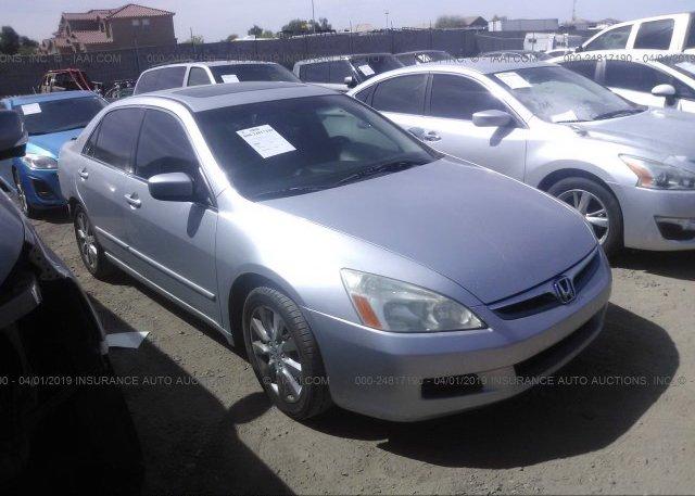 Inventory #381506304 2007 Honda ACCORD