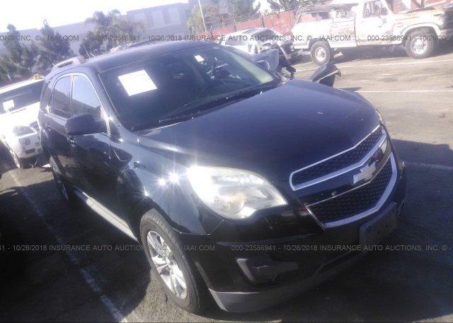 Inventory #580225669 2010 Chevrolet EQUINOX