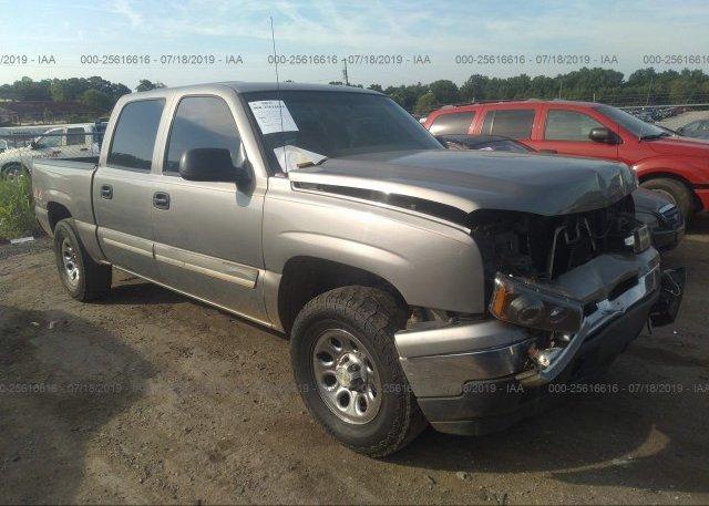 Inventory #386439389 2006 Chevrolet SILVERADO