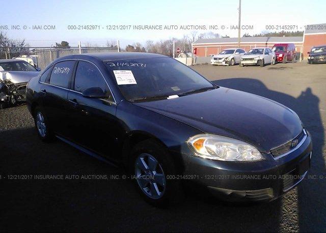 Inventory #584313326 2010 Chevrolet IMPALA
