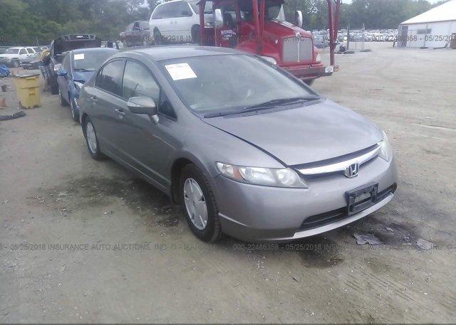 Inventory #854604040 2008 Honda CIVIC