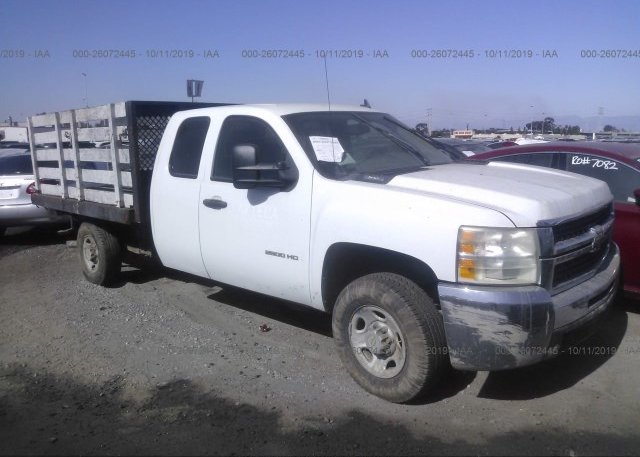Inventory #466089568 2008 Chevrolet SILVERADO