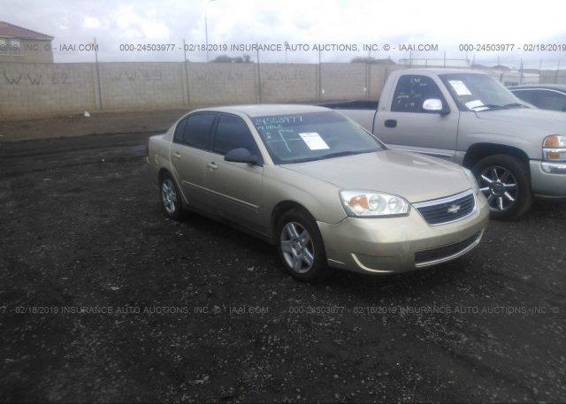 Inventory #766996893 2008 Chevrolet MALIBU