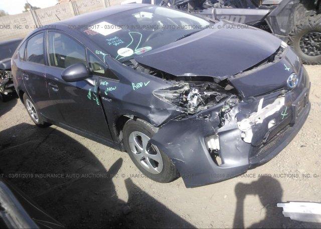Inventory #491078629 2013 Toyota PRIUS