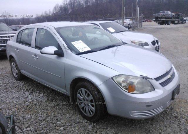 Inventory #948543879 2010 Chevrolet COBALT