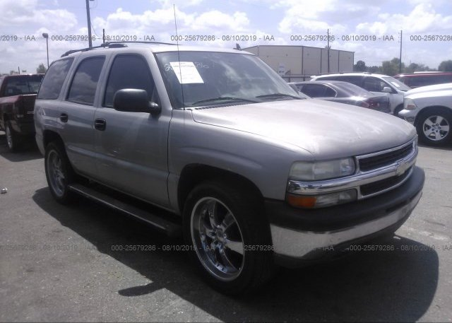 Inventory #952033650 2006 Chevrolet TAHOE