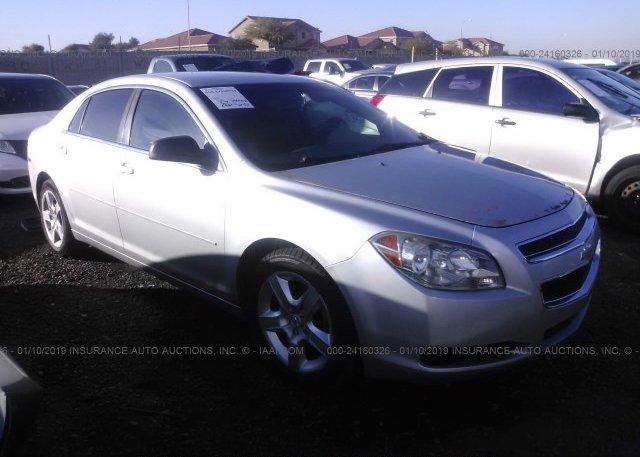 Inventory #128822941 2012 Chevrolet MALIBU