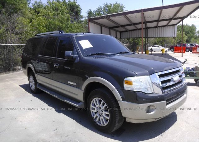 Inventory #236997794 2007 FORD EXPEDITION