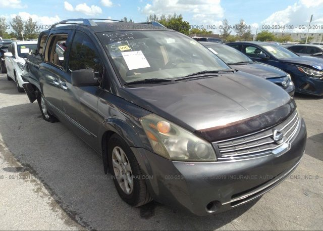 Inventory #123548222 2007 Nissan QUEST
