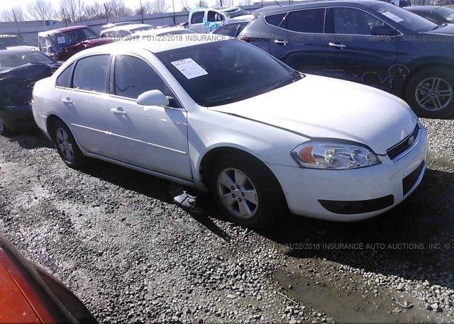 Inventory #176075474 2011 Chevrolet IMPALA