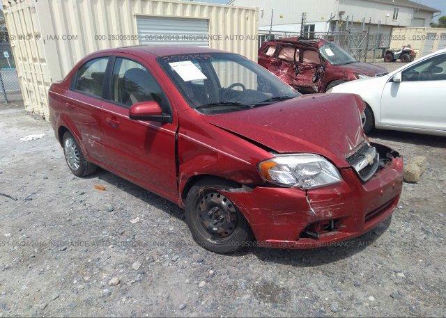 Inventory #231016852 2010 Chevrolet AVEO