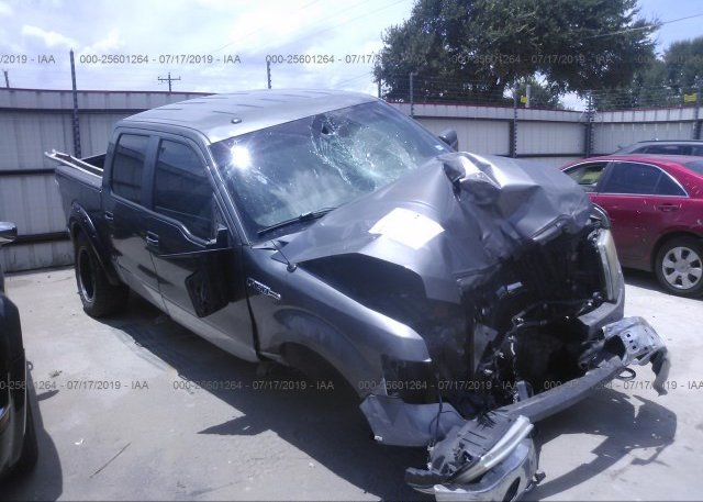 Inventory #428203256 2010 FORD F150