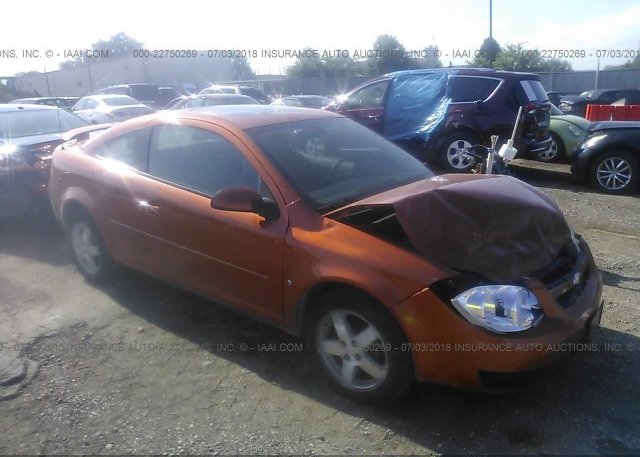 Inventory #370011213 2006 Chevrolet COBALT