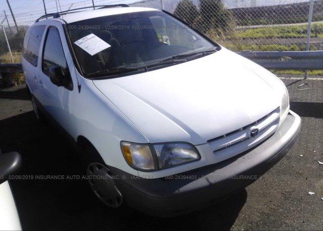 Inventory #171851377 2000 Toyota SIENNA