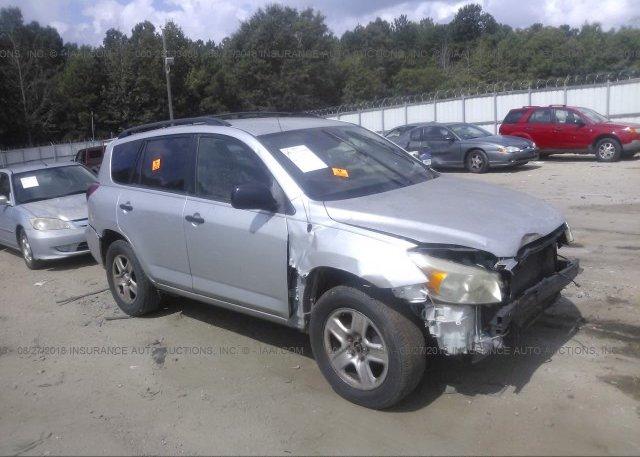 Inventory #465412601 2007 Toyota RAV4
