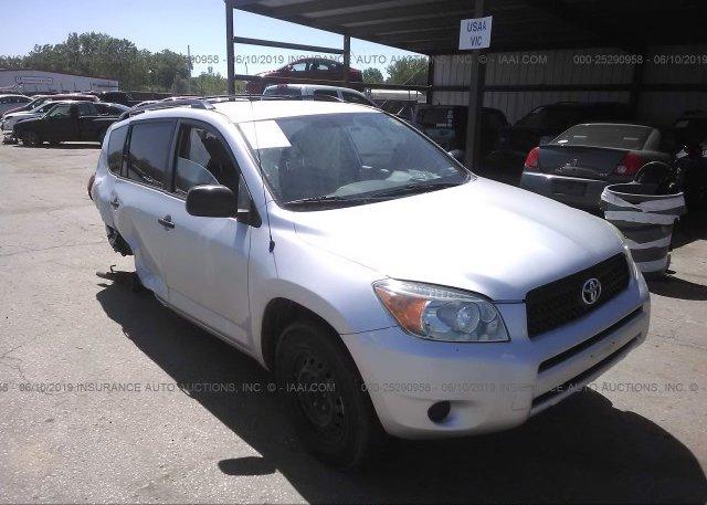 Inventory #213987689 2007 Toyota RAV4