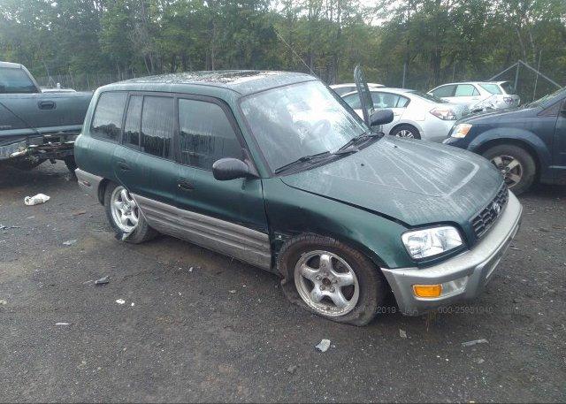 Inventory #424926345 1998 Toyota RAV4