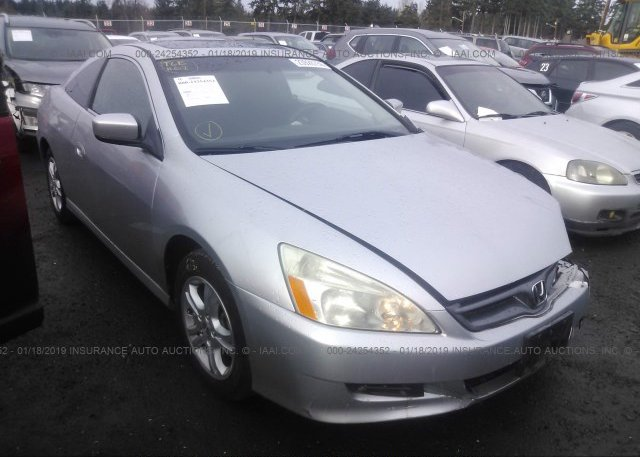 Inventory #533857847 2006 Honda ACCORD
