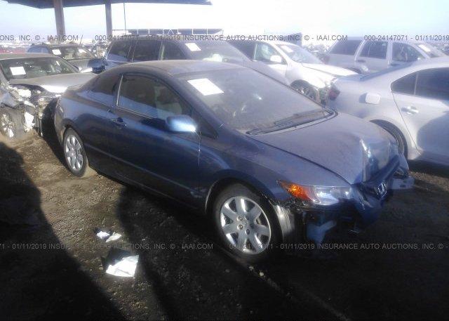 Inventory #630184740 2007 Honda CIVIC