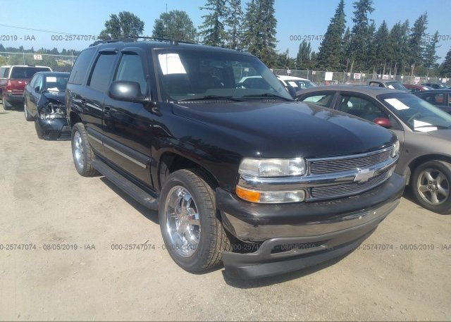 Inventory #512096288 2005 Chevrolet TAHOE