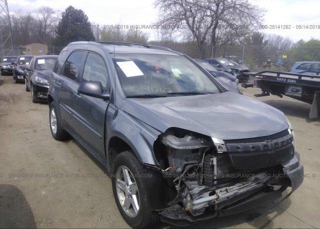 Inventory #515605081 2005 Chevrolet EQUINOX