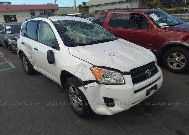 Inventory #644509594 2012 Toyota RAV4