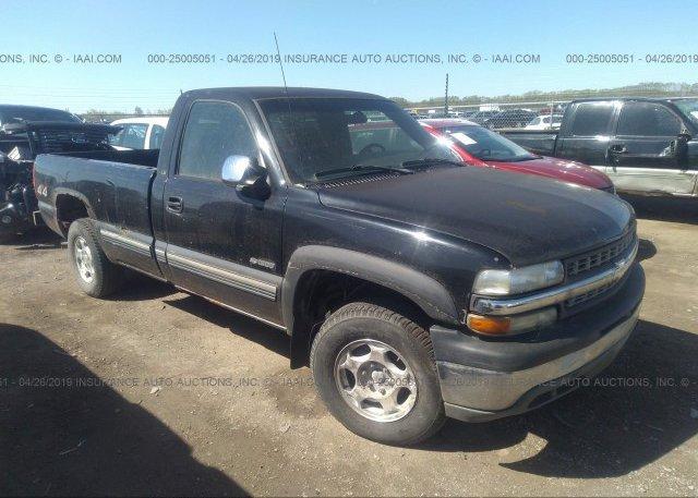Inventory #564961953 1999 Chevrolet SILVERADO