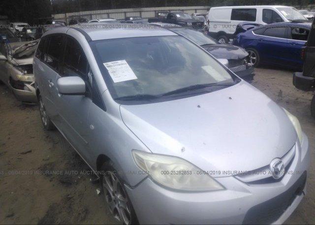 Inventory #226225306 2008 Mazda 5