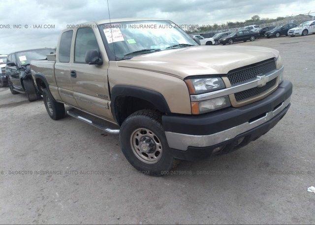 Inventory #203392709 2004 Chevrolet SILVERADO