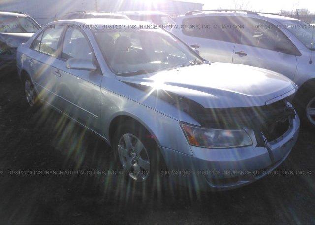 Inventory #952640049 2008 Hyundai SONATA
